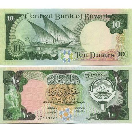 Billets de collection Billets de banque Koweit Pk N° 15 - 10 Dinar Billets du Koweit 26,00 €