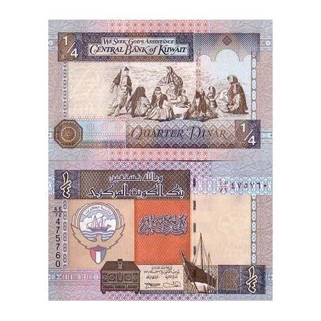 Koweit - Pk N° 23 - Billet de 1/4 Dinar