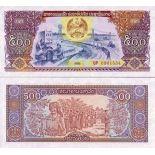 Billets collection Laos Pk N° 31 - 500 Kip