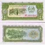Sammlung von Banknoten Laos Pick Nummer 26 - 5 Kip
