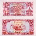 Billet de collection Laos Pk N° 20 - 10 Kip