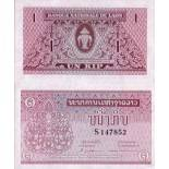 Schone Banknote Laos Pick Nummer 8 - 1 Kip