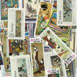 Collezione di francobolli arte giapponese cancellati