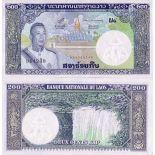 Billet de banque Laos Pk N° 13 - 200 Kip