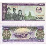 Beautiful banknote Laos Pick number 32 - 1000 Kip