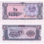 Collection of Banknote Laos Pick number 25 - 1 Kip