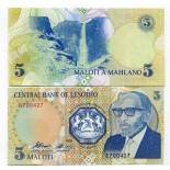 Banknote collection Lesotho Pick number 10 - 5 Maloti