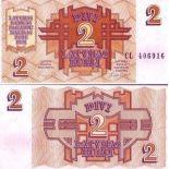 Banconote Lettonia Pk N° 36 - 2 Rubli