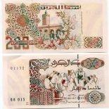 Billets banque Algerie Pk N° 138 - 200 Dinars