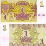 Billets collection Lettonie Pk N° 35 - 1 Rublis