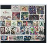 Francia anno completo 1964 francobolli annullati
