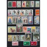 Francia anno completo 1972 francobolli annullati
