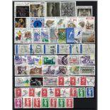 Francia anno completo 1991 francobolli annullati