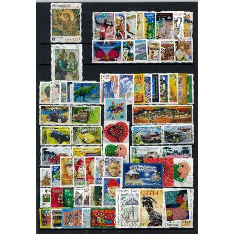 timbres de de collection france 2000 en ann e compl te oblit r e. Black Bedroom Furniture Sets. Home Design Ideas
