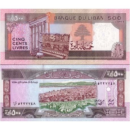 Billets de collection Billets collection Liban Pk N° 68 - 500 Livres Billets du Liban 3,00 €
