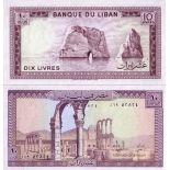 Billet de collection Liban Pk N° 63 - 10 Livres