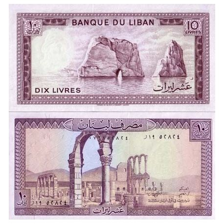Billets de collection Billet de collection Liban Pk N° 63 - 10 Livres Billets du Liban 2,00 €