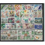 Briefmarke Monaco 1963 neues ganzes Jahr