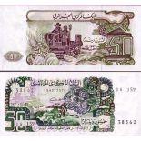 Billet de collection Algerie Pk N° 130 - 50 Dinars