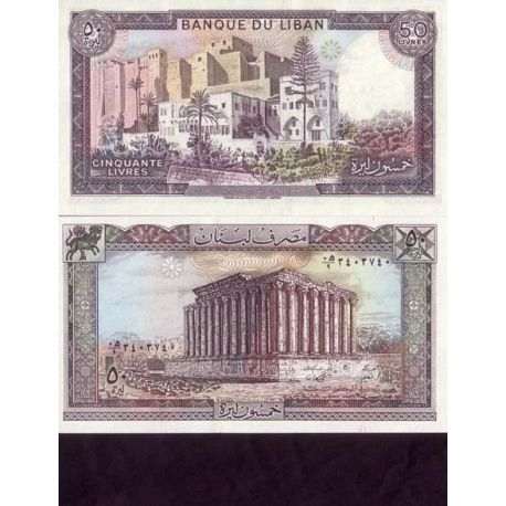 Billets de collection Billets collection Liban Pk N° 65 - 50 Livres Billets du Liban 4,00 €