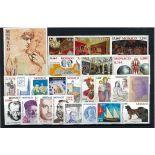 Briefmarke Monaco 2001 neues ganzes Jahr
