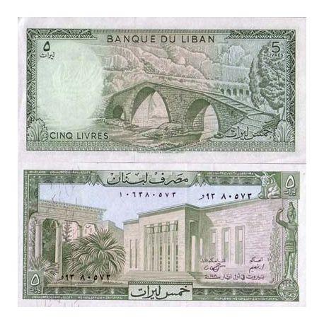 Billets de collection Billet de banque Liban Pk N° 62 - 5 Livres Billets du Liban 1,50 €