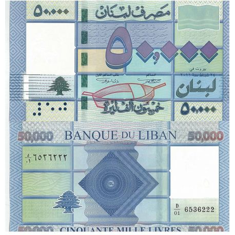 Billets de banque Liban Pk N° 9999 - 50000 Livres