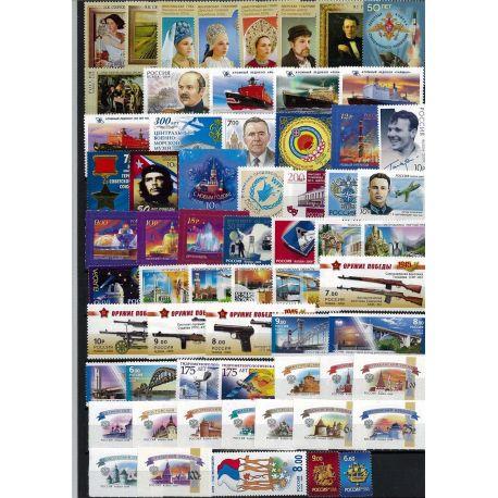 Timbre Russie année complète 2009 neuve