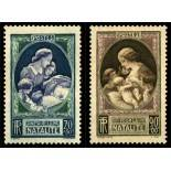 Stamps series of France N° 440/441 Mint NH