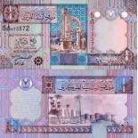 Banknote collection Libya Pick number 62 - 0,25 Dinar