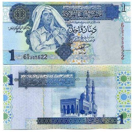 Billets banque Libye Pk N° 68 - 1 Dinar