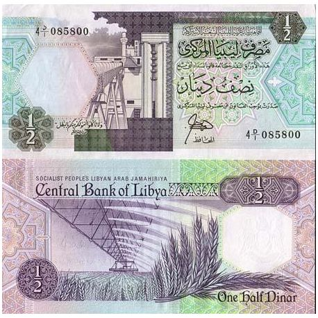 Billet de collection Libye Pk N° 53 - 1/2 Dinar