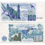 Collezione banconote Algeria Pick numero 131 - 100 Dinar 1977