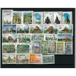 Collection de timbres Temples Mosquees Pagodes oblitérés