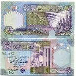 Billets de banque Libye Pk N° 63 - 1/2 Dinar