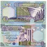 Collection of Banknote Libya Pick number 63 - 0,5 Dinar