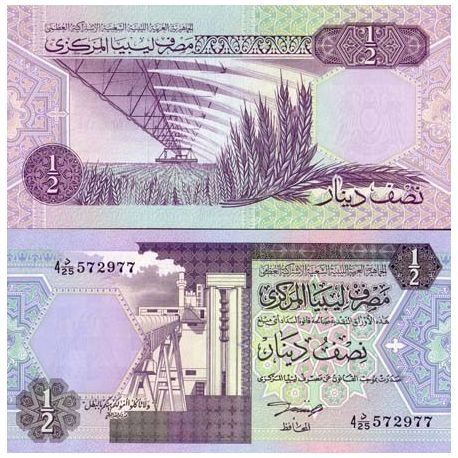 Billets collection Libye Pk N° 58 - 1/2 Dinar