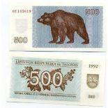Billet de collection Lituanie Pk N° 44 - 500 Talonu