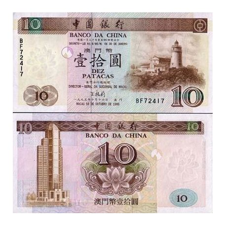 Billets collection Macao Pk N° 90 - 10 Patacas