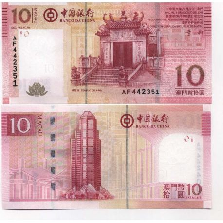 Billet de collection Macao Pk N° 108 - 10 Patacas