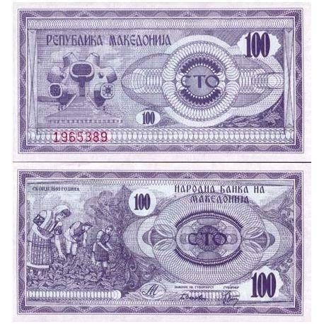 Billets de collection Billets collection Macedoine Pk N° 4 - 100 Denar Billets de Macedoine 3,00 €