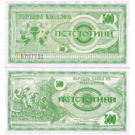 Billets de collection Billet de banque Macedoine Pk N° 5 - 500 Denari Billets de Macedoine 5,00 €