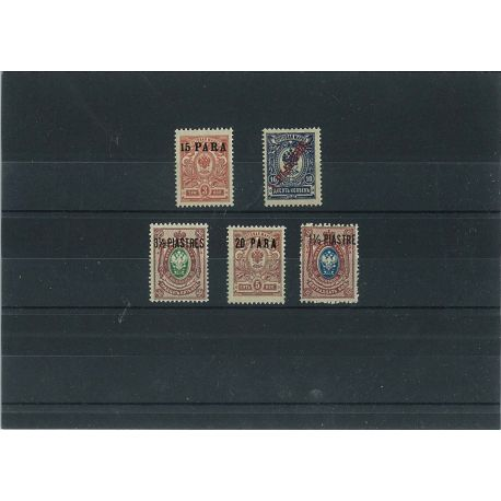 Lituanie - 5 timbres différents