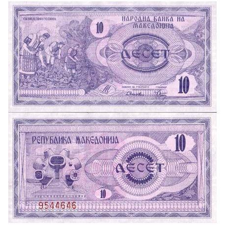 Billet de collection Macedoine Pk N° 1 - 10 Denar
