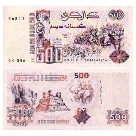 Billets de collection Billet de banque Algerie Pk N° 139 - 500 Dinars Billets d'Algerie 74,00 €