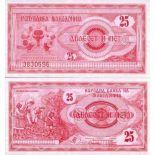 Banknotes collection Macedonia Pick N° 2 - 25 Denar