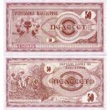 Billete de colección Macedonia PK N° 3 - 50 Denar
