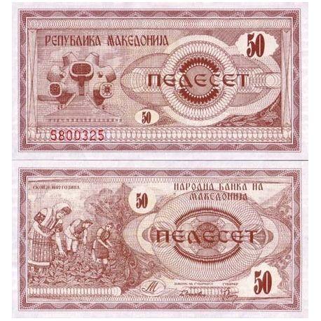 Billets de collection Billet de collection Macedoine Pk N° 3 - 50 Denar Billets de Macedoine 2,50 €