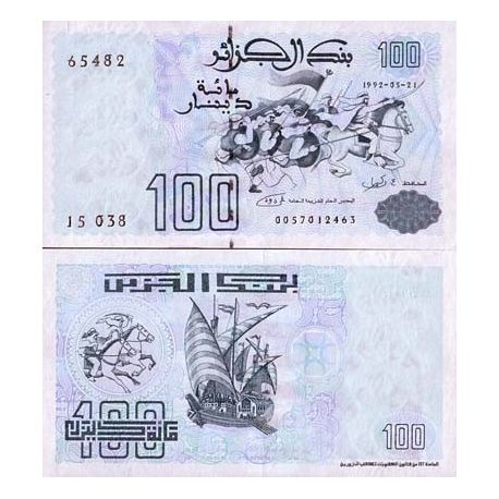 Billets de collection Billet de collection Algerie Pk N° 137 - 100 Dinars Billets d'Algerie 7,00 €