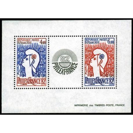 Timbre France Bloc N° 8 neuf sans charnière